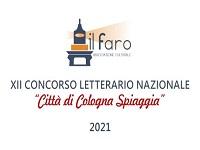 """BANDO XII CONCORSO """"CITTA' DI COLOGNA SPIAGGIA"""""""